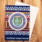 открытки с видами ХМАО