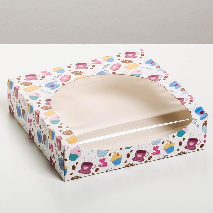 Коробочка для сладкого «Сладкие моменты для тебя», 20 х 20 х 5 см