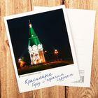 Открытка почтовая «Красноярск»
