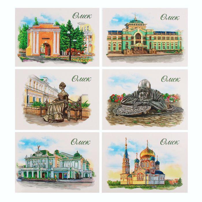 Курбан-байрам, наборы открыток омска