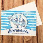 открытки с видами Архангельска