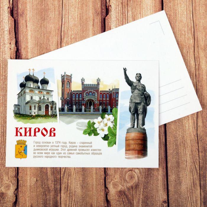 Рисование открыток, киров открытки на заказ
