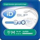 Подгузники для взрослых  iD SLIP M  30шт