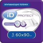 Пеленки одноразовые впитывающие  iD Protect 60x90 см 5шт