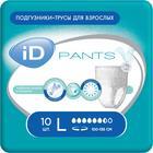 Трусы для взрослых  iD Pants L 10шт
