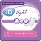 Урологические прокладки  iD Light Maxi 14шт