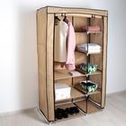 Шкаф для одежды 100х50х170 см, цвет бежевый