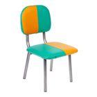 Детский стульчик, 2 группа, МИКС