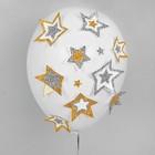 """Декор для воздушных шаров """"Звёзды"""""""