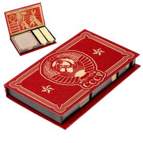 Футляр на текстурном картоне с бумажным блоком 'СССР' Ош