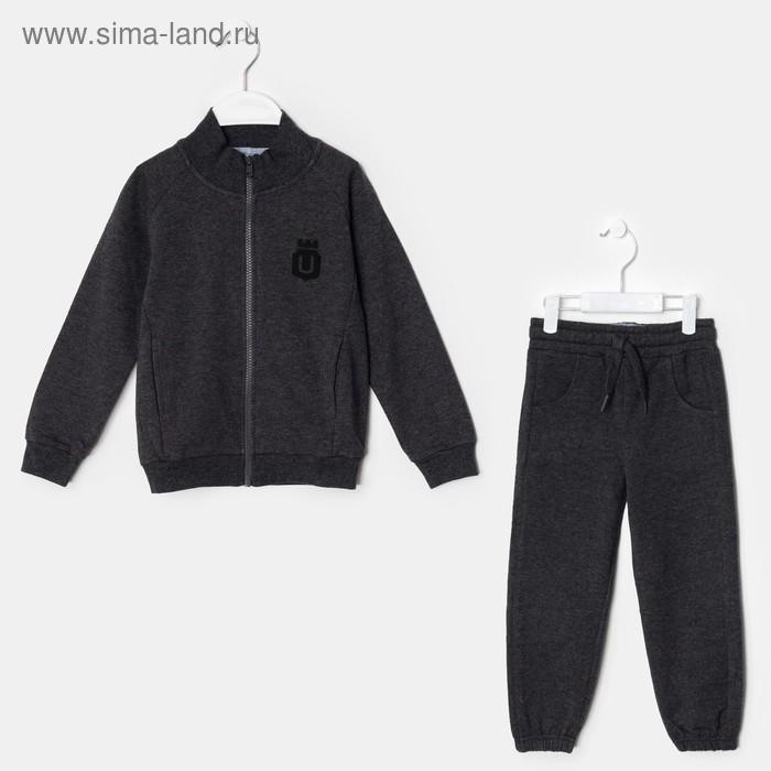 Костюм спортивный для мальчика (толстовка, брюки), рост 110-116 см, цвет серый 182-М