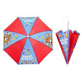 Зонт детский 'Давай играть', механический, r=26см, цвет голубой/красный Ош