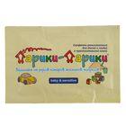Салфетка репеллентная от комаров для детей Дарики-Дарики от 2-х лет, 1 шт