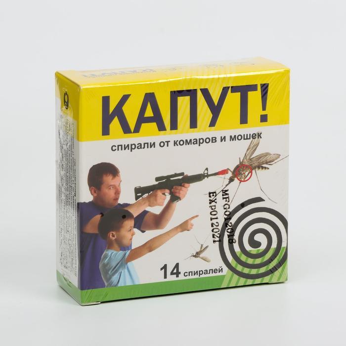 Мини-спирали от комаров Капут Эконом, 14 шт