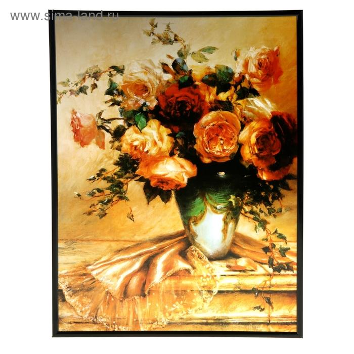 """Картина-постер """"Букет с розами"""""""