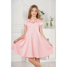 Платье детское, цвет розовый, размер 28, рост 98