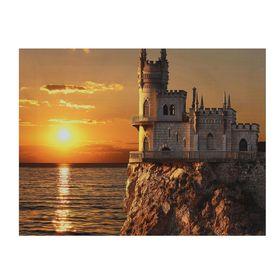 Картина на подрамнике 'Замок на закате' Ош