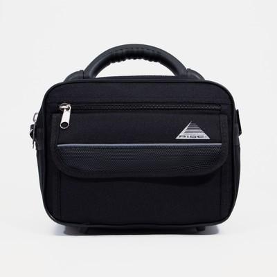 Сумка мужская, 2 отдела на молнии, наружный карман, регулируемый ремень, цвет чёрный