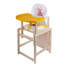 Стул-стол для кормления «Мини-трансформер»