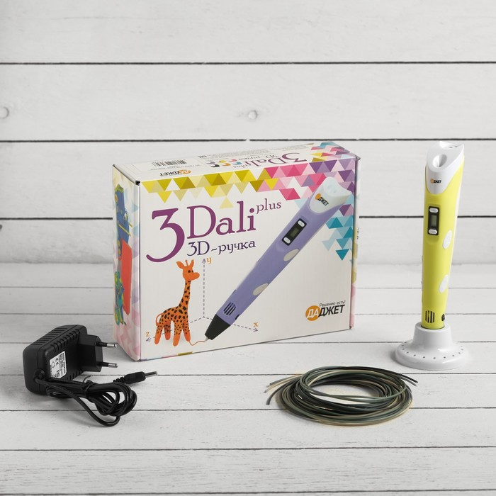 3D-ручка 3Dali Plus Yellow KIT