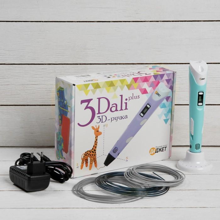 3D-ручка 3Dali Plus Blue KIT
