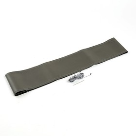 Сшивной чехол на руль 38 см, перфорированная искусственная кожа, серый