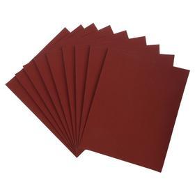 Шкурка шлифовальная в листах LOM на бумажной основе водостойкая 230 х 280, 10 шт, Р2000