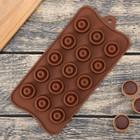 """Форма для льда и шоколада, 15 ячеек, 21,2х10,5 см """"Комильфо"""", цвета МИКС"""
