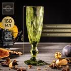 """Бокал для шампанского 150 мл """"Круиз"""", цвет зеленый"""