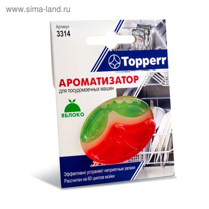 Ароматизатор Topperr для посудомоечных машин, Яблоко, 1шт