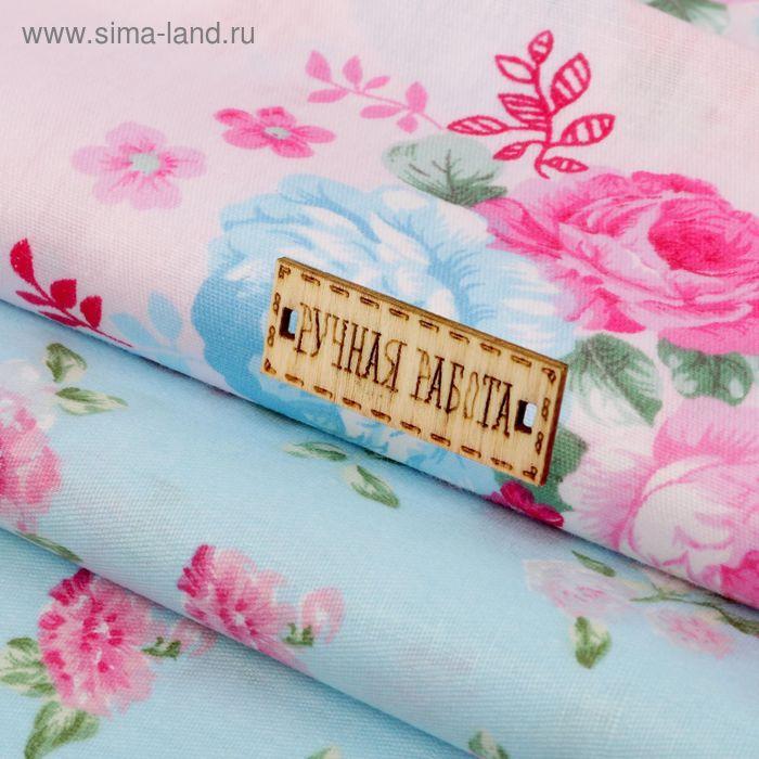 Набор ткани пэчворк «Цветочное очарование», 50 х 50 см