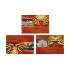 Тетрадь для нот на скрепке А5, 24 листа World Opera, картонная обложка, выборочный лак, МИКС