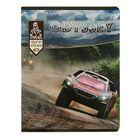 Тетрадь 96 листов клетка Dakar, обложка мелованный картон, выборочный УФ-лак, МИКС