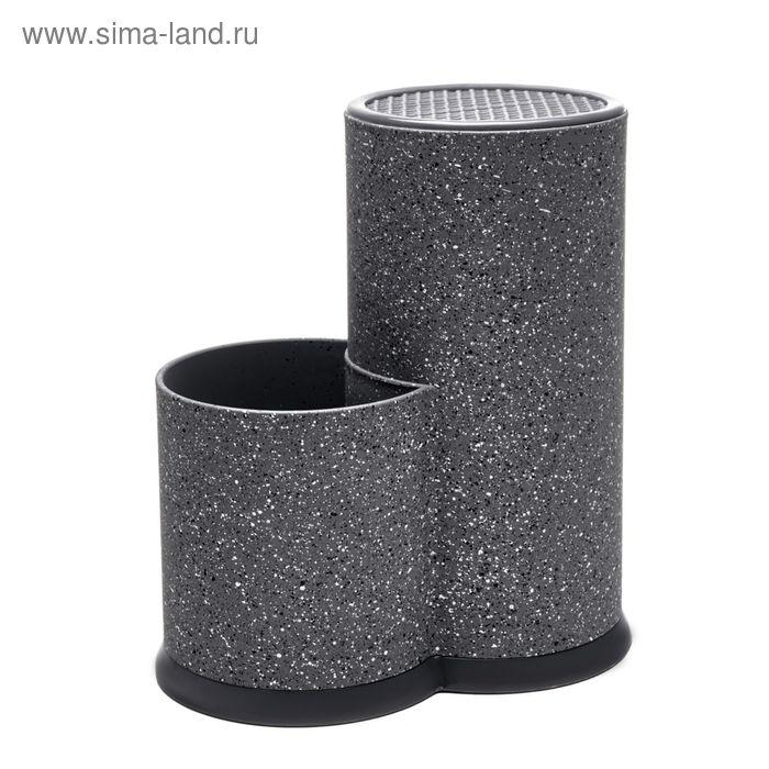 Подставка для ножей и столовых приборов, 11х19х22.5 см, серый мрамор