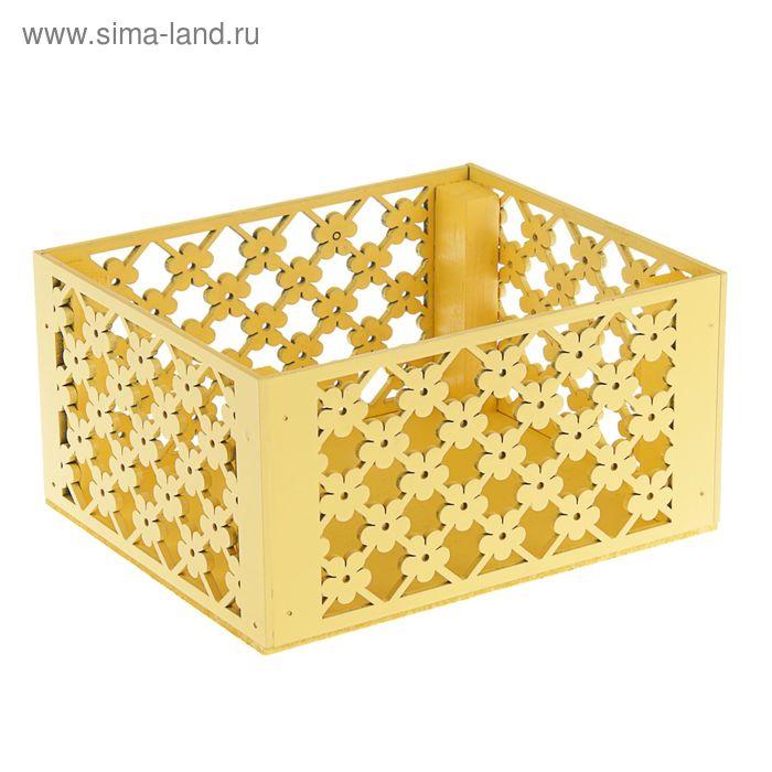 """Подарочный ящик """"Ромашки"""" желтый, 18 х 15 х 9 см"""