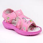 Сандалеты  детские арт. SB35053  (розовый) (р. 25)