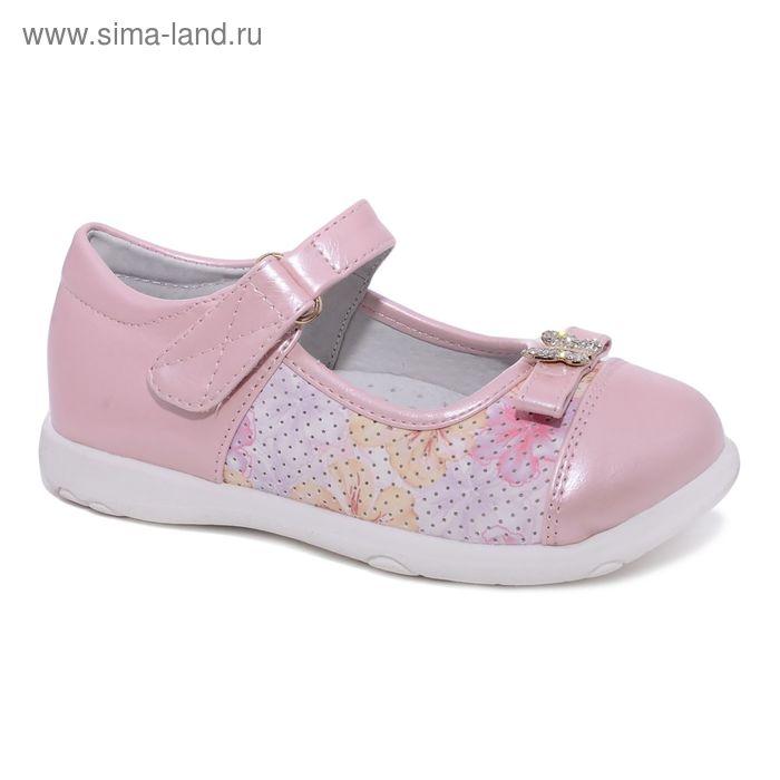 Туфли дошкольные SC-21046 (розовый) (р. 30)