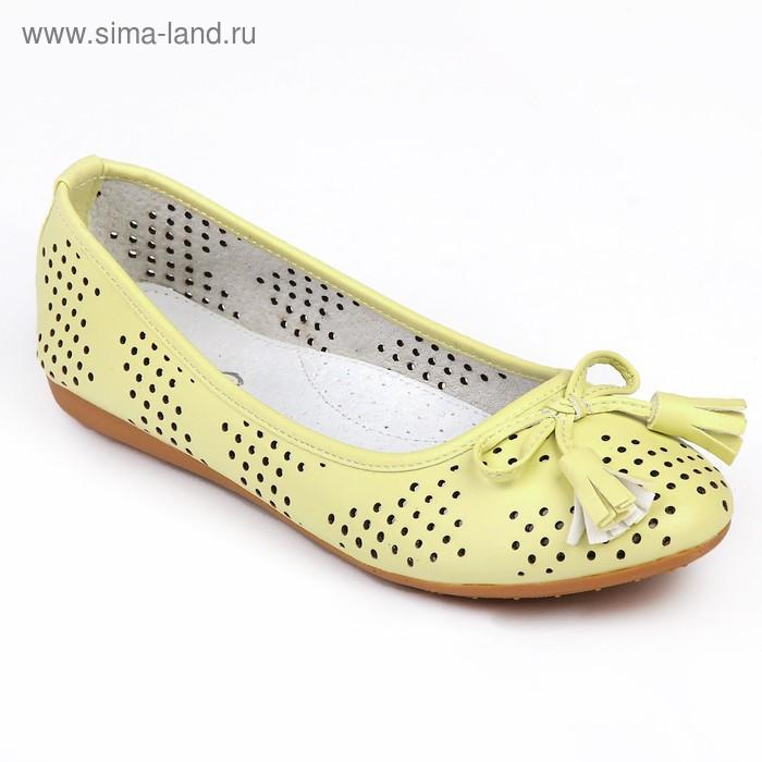 Туфли для школьников девочек SC-21442 (желтый) (р. 38)