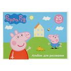 """Альбом для рисования А4, 20 листов, на скрепке Peppa Pig """"Умница"""", блок 100г/м2"""