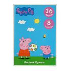Бумага цветная А4, 16 листов, 8 цветов Peppa Pig