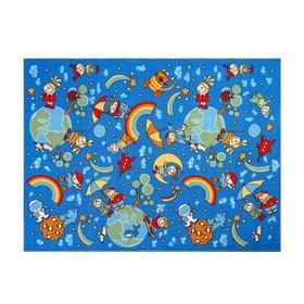 Палас принт Радуга, размер 200х250 см, цвет бежевый, полиамид