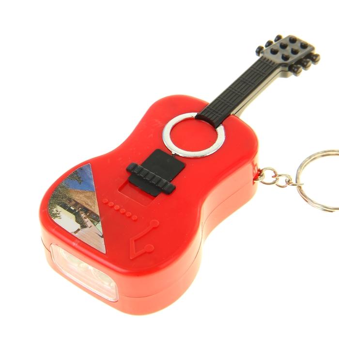 """Брелок световой """"Гитара"""", цвета МИКС"""