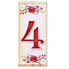 """Цифра дверная из дерева """"4"""", букет, 3*7 см"""