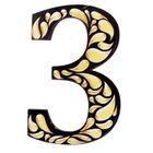 """Цифра дверная из дерева """"3"""", черное с золотом, 4,1*5 см"""