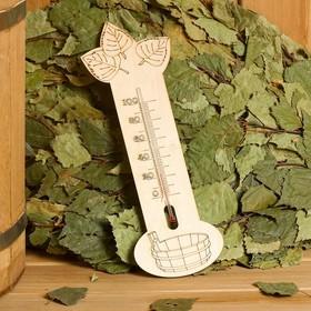 Деревянный термометр для бани 'Берёзка', Ош