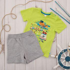 Комплект для мальчика (футболка, шорты), рост 80 см, цвет салатовый CSB 9643_М