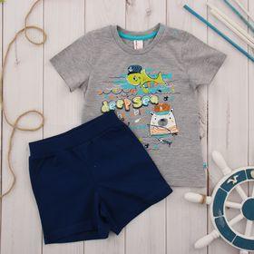 Комплект для мальчика (футболка, шорты), рост 80 см, цвет серый меланж CSB 9643_М
