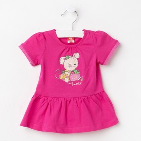 Платье детское, рост 74 см, цвет фуксия CSN 61615_М