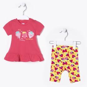 Комплект детский (платье, бриджи), рост 68 см, цвет арбузный CSN 9646_М