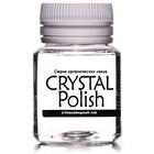 Лак стекловидный глянцевый 20 мл ЛК CrystalPolish P6V20